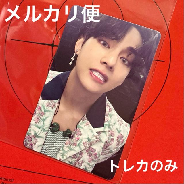 防弾少年団(BTS)(ボウダンショウネンダン)のBTS MAP OF THE SOUL ON:E DVD  トレカ エンタメ/ホビーのCD(K-POP/アジア)の商品写真