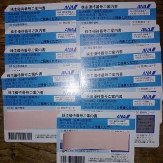 エーエヌエー(ゼンニッポンクウユ)(ANA(全日本空輸))のANA株主優待券11枚 2022/5/31日迄使用期限(その他)
