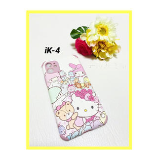 ハローキティ(ハローキティ)の【新品】HelloKitty ハローキティ iPhoneケース 11/12(モバイルケース/カバー)