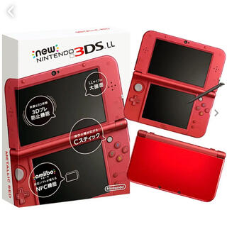 ニンテンドー3DS - 未使用品⭐️New任天堂3DSLL本体[メタリックレッド]メーカー生産終了品