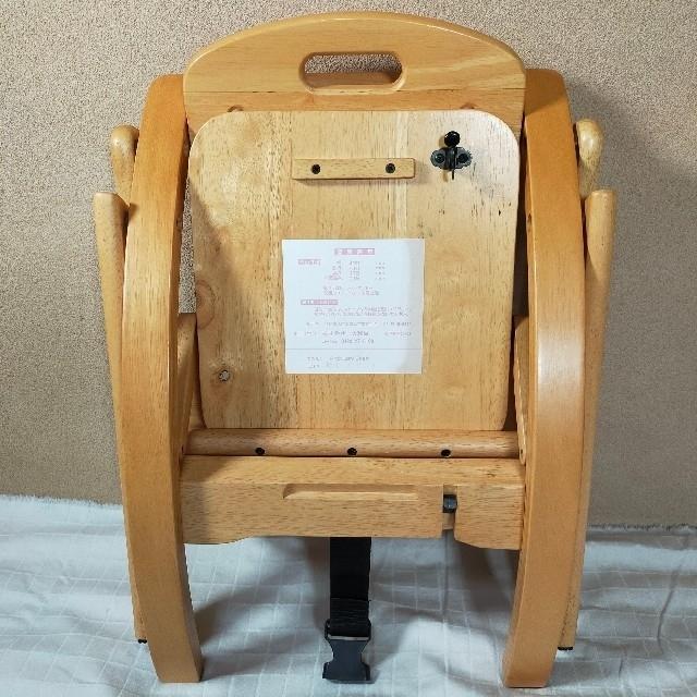 大和屋 アーチ ローチェア yamatoya 木製 ベビーチェア キッズ/ベビー/マタニティの寝具/家具(その他)の商品写真