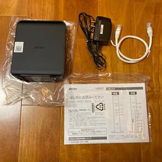 バッファロー(Buffalo)のBUFFALO WiFi 無線LAN ルーター WSR-1166DHPL2/N(PC周辺機器)