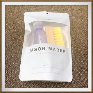 ナイキ(NIKE)の万能洗剤 ジェイソンマーク エッセンシャルキット JASON MARKK(スニーカー)