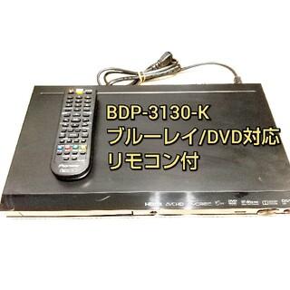 パイオニア(Pioneer)のパイオニア BDP-3130-K ブルーレイディスクプレーヤー DVD BD(ブルーレイプレイヤー)