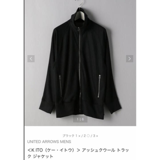 kolor - 新品 20aw k ito ニット comoli kolor herill