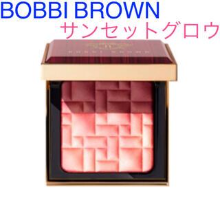 ボビイブラウン(BOBBI BROWN)の新品 ボビイブラウン ハイライティングパウダー サンセットグロウ(フェイスカラー)