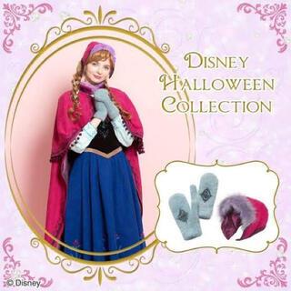 シークレットハニー(Secret Honey)のシークレットハニー アナと雪の女王 雪山アナ 仮装ドレス(衣装一式)