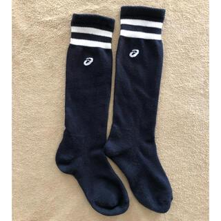 アシックス(asics)の野球・ソフトボール用 靴下(ウェア)