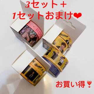 お買い得 防弾 BTS♥全員 Butter マスキングテープ 3セット+1おまけ