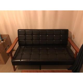 カリモクカグ(カリモク家具)のカリモク風 ソファ(二人掛けソファ)