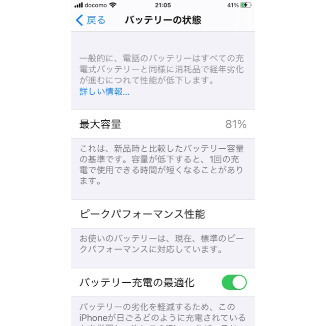 iPhone(アイフォーン)のAppleアイフォン iPhone 6s 32GB スペースグレイSIMフリー  スマホ/家電/カメラのスマートフォン/携帯電話(スマートフォン本体)の商品写真