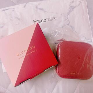 Francfranc - トラベルジュエリーボックス フランフラン