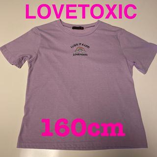 lovetoxic - Lovetoxic Tシャツ 女の子 Lサイズ 160cm