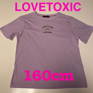 ラブトキシック(lovetoxic)のLovetoxic Tシャツ 女の子 Lサイズ 160cm(Tシャツ/カットソー)