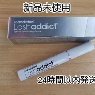 2本Lashaddict ラッシュアディクト まつ毛美容液 正規品