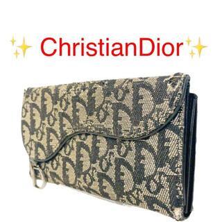 Christian Dior - ✨Christian Dior✨トロッターデザイン三つ折り長財布 長財布