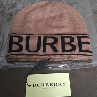 BURBERRY - Burberry ニット帽