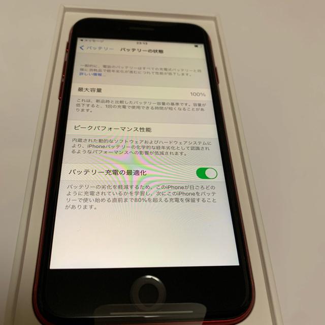 Apple(アップル)のiPhone SE 第2世代(iPhoneSE2)赤 64GB SIMフリー スマホ/家電/カメラのスマートフォン/携帯電話(スマートフォン本体)の商品写真