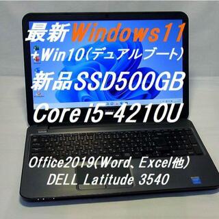 デル(DELL)のデル Latitude 3540 Windows11(体験版)とWin10を搭載(ノートPC)