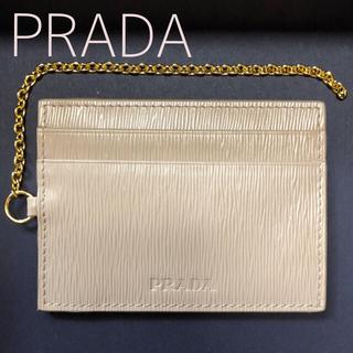 PRADA - 【PRADA】カードケース 定期入れ