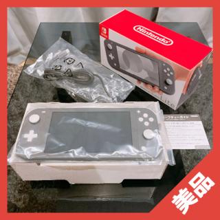Nintendo Switch - 【美品】Nintendo Switch Lite グレー 即日発送【本体】