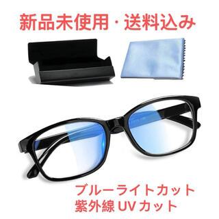 専門なPCメガネ ブルーライト.UVカット4点セット