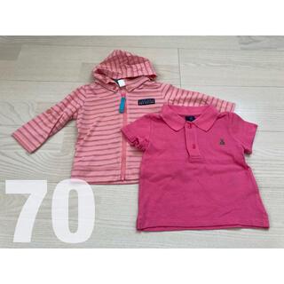ベビーギャップ(babyGAP)の①子供服まとめ売り(Tシャツ)