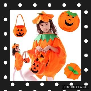 ★大人気★ ハロウィン 子供用 パンプキン 衣装 帽子 バッグ セット(衣装)