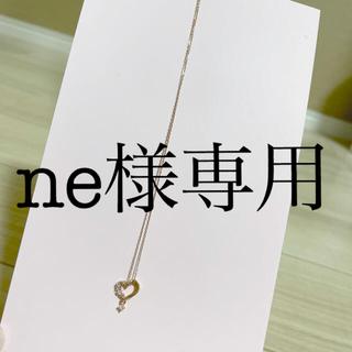 ヨンドシー(4℃)の4℃   ハートネックレス(ネックレス)