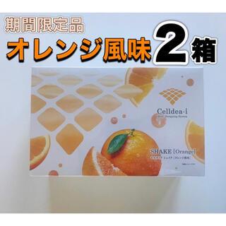 ダイアナ セルディア シェイク オレンジ風味 2箱 新品(ダイエット食品)