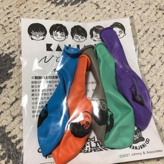 関ジャニ∞ - 関ジャニ∞ バルーン 風船