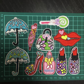 女の子 コスメ 傘★刺繍 アイロンワッペン 10点セット 0923