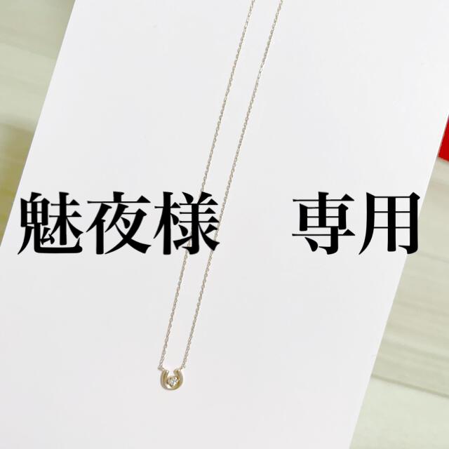 4℃(ヨンドシー)の4℃  ネックレス レディースのアクセサリー(ネックレス)の商品写真