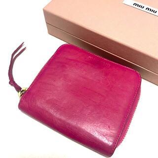 miumiu - Miumiu折り財布