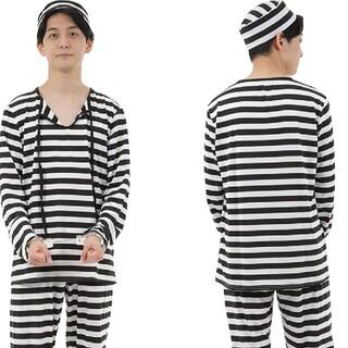 囚人服 コスプレ メンズ ゾンビ 衣装 ハロウィン 仮装 大人 コスチューム