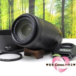 Shop NikoNiko - ニコン AF-P 70-300mm☆新型の超望遠レンズ★2028-1