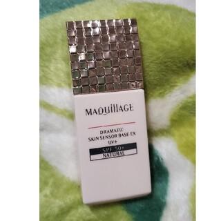 MAQuillAGE - 新品 資生堂 マキアージュ ドラマティックスキンセンサーベースEX UV+