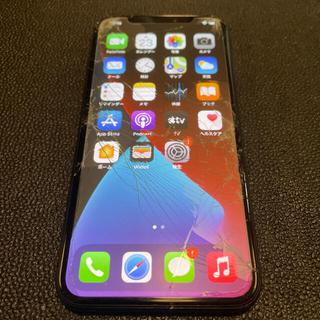 Apple - iPhone X 256GB SoftBank ジャンク