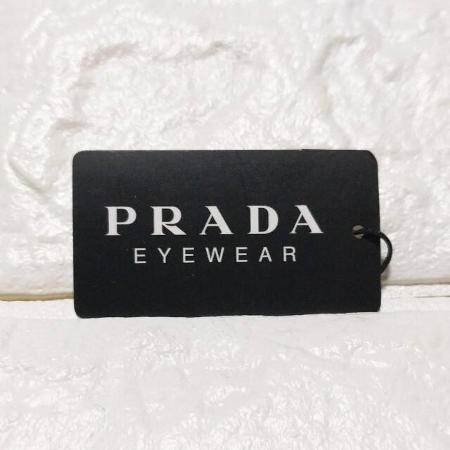 PRADA(プラダ)の《新品》メガネケース《PRADA》眼鏡ケース《プラダ》めがねクロス付 メンズのファッション小物(サングラス/メガネ)の商品写真