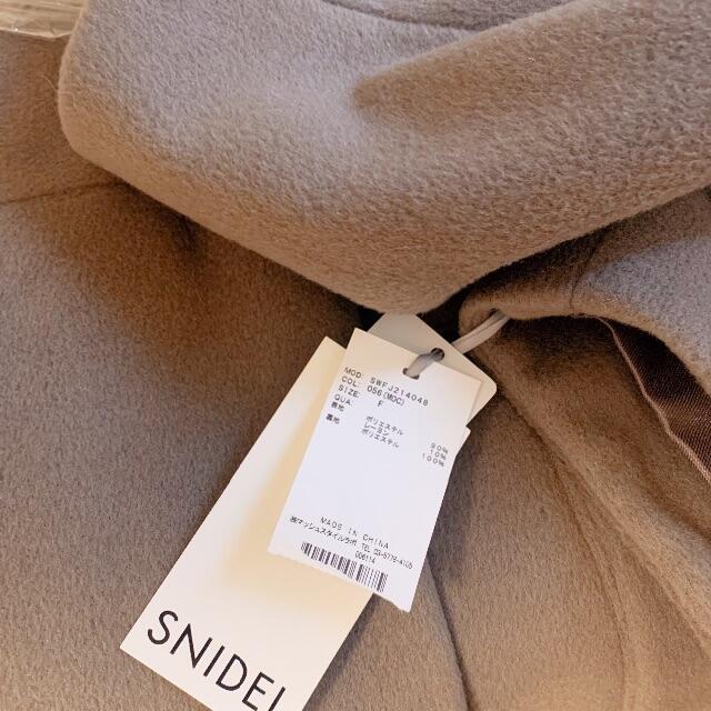 snidel(スナイデル)のSNIDEL オーバーサイズショートコート レディースのジャケット/アウター(その他)の商品写真