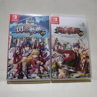 Nintendo Switch - ☆閃の軌跡 改☆