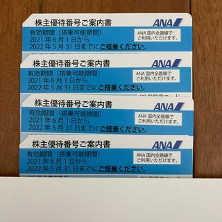 エーエヌエー(ゼンニッポンクウユ)(ANA(全日本空輸))のANA株主優待券 4枚(航空券)