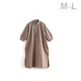 MUJI (無印良品) - ◆新品◆  無印良品ワッシャーポプリン七分袖ワンピース/M~L/モカブラウン