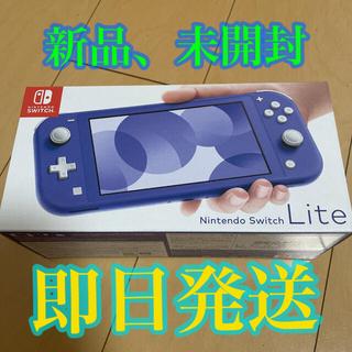 Nintendo Switch - Nintendo Switch lite 本体