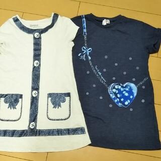 激安!可愛い♥バラ売りOK!120&小さめ130 チュニックセット(Tシャツ/カットソー)