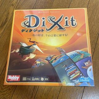 ホビージャパン(HobbyJAPAN)の【新品・未開封】DiXit ディクシット 日本語版(その他)