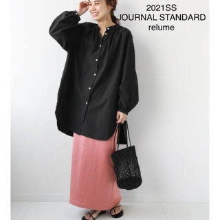 JOURNAL STANDARD - 美品◆ JOURNAL STANDARD ロングスカート ピンク