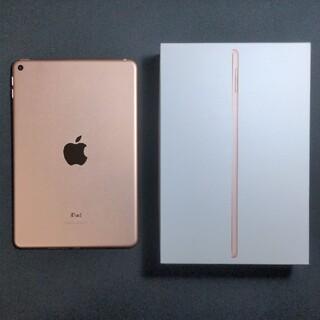 Apple - iPad mini 5 64GB Wi-Fiモデル ゴールド 美品