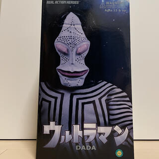 MEDICOM TOY - RAH ダダ メディコムトイ リアルアクションヒーローズ ウルトラマン 怪獣