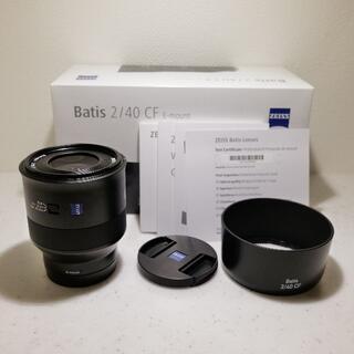 Carl Zeiss Batis 40mm F2